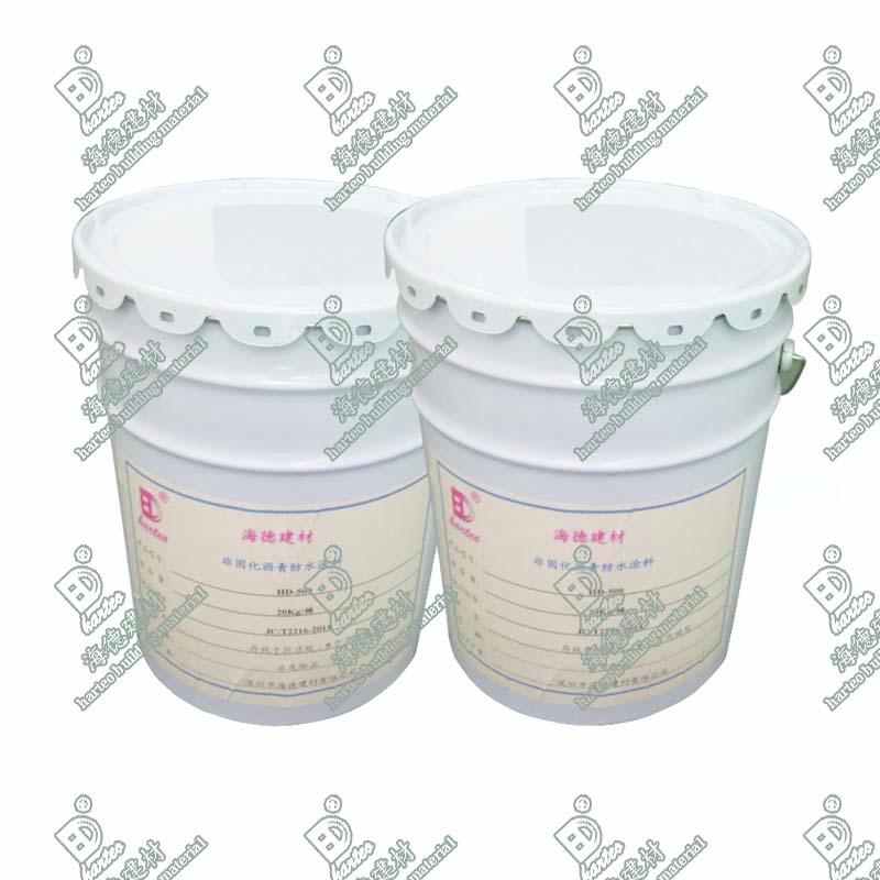 非固化沥青防水涂料|橡化沥青非固化防水涂料